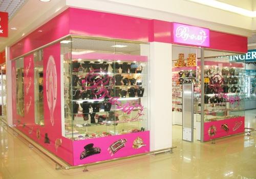 Купить модная и стильная женская одежда от 29 руб с